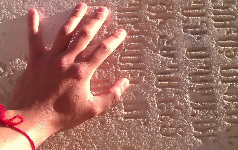 Touching History in Jerusalem